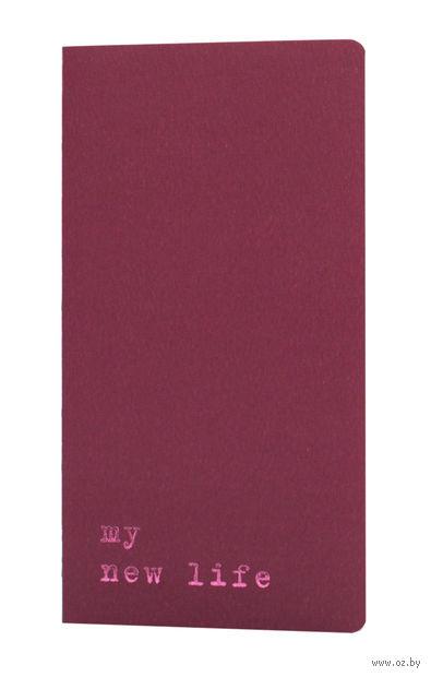 "Записная книжка в линейку ""Chapter. My New Life"" (95х180 мм; фиолетовая) — фото, картинка"