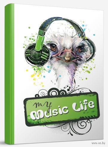 "Блокнот ""My musiс life"" (А5) — фото, картинка"