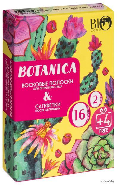 """Восковые полоски для лица """"Botanica"""" (20 шт.) — фото, картинка"""