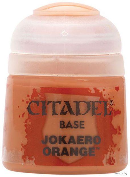 """Краска акриловая """"Citadel Base"""" (jokaero orange; 12 мл) — фото, картинка"""