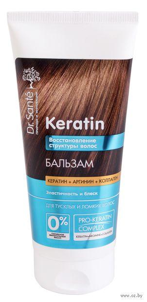 """Бальзам для волос """"Восстановление структуры волос"""" (200 мл) — фото, картинка"""