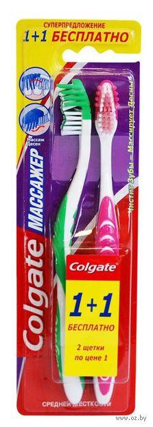 """Зубная щетка """"Массажер"""" (средней жесткости, 2 шт.) — фото, картинка"""
