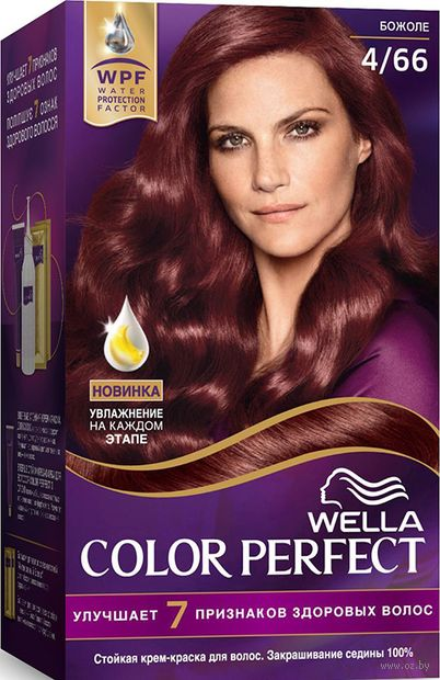 "Крем-краска для волос ""Wella Color Perfect"" тон: 4/66, божоле — фото, картинка"