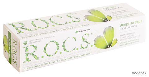 """Зубная паста """"R.O.C.S. Энергия утра. Двойная Мята"""" (74 г) — фото, картинка"""