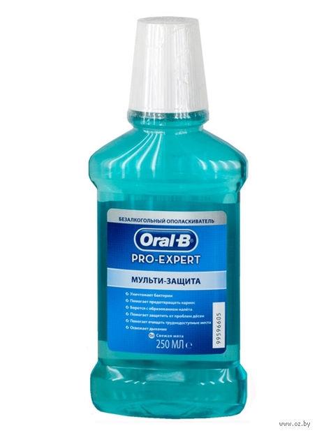 """Ополаскиватель для полости рта """"ProExpert. Мультизащита"""" (250 мл)"""