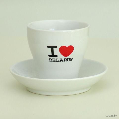 "Чашка с блюдцем ""I LOVE BELARUS"" (150 мл)"