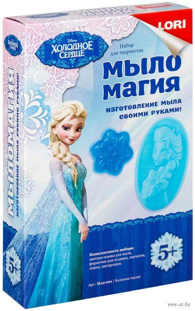 """Набор для изготовления мыла """"Холодное сердце"""""""