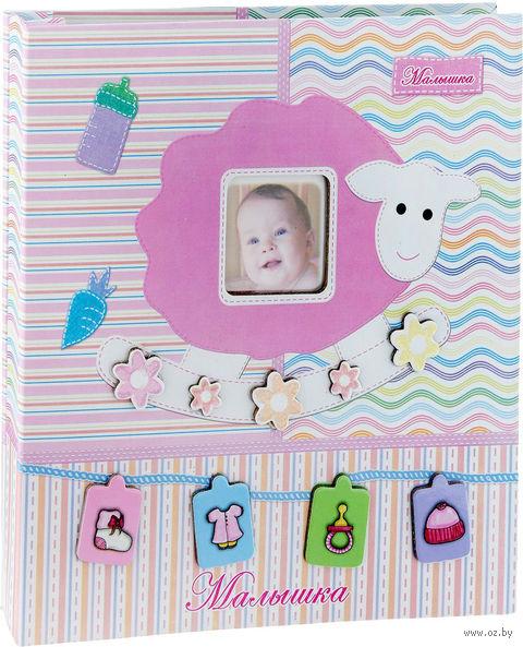 Наш малыш (арт. 46408 FA) — фото, картинка