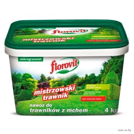 Удобрение для газона (4 кг) — фото, картинка