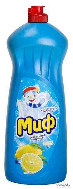 """Средство для мытья посуды """"Лимонная свежесть"""" (1 л)"""