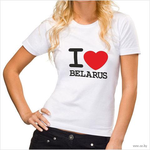 "Футболка женская L ""I LOVE BELARUS"" (белая)"