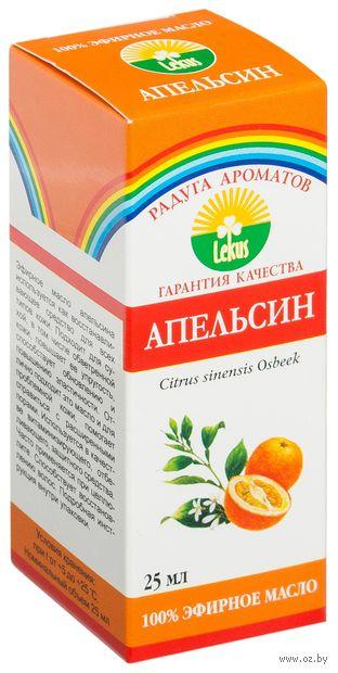 "Эфирное масло ""Апельсин"" (25 мл) — фото, картинка"