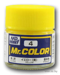 Краска Mr. Color (yellow, C4)