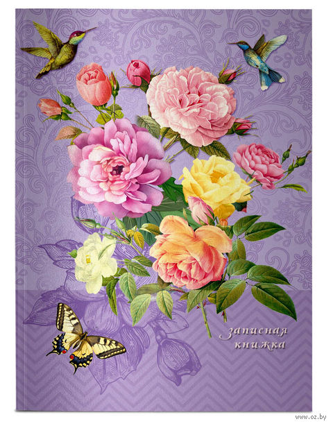 """Записная книжка """"Рисованные цветы"""" (А6; 80 листов)"""
