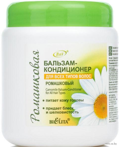 """Бальзам-кондиционер для волос """"Ромашковый"""" (40 мл)"""