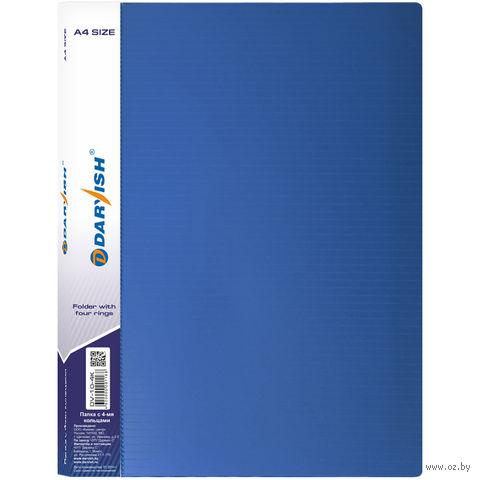 """Папка """"Darvish"""" на 4-х кольцах DV10-4K (А4/35 мм; цвет: синий)"""