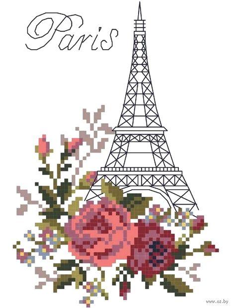 "Вышивка крестом ""Париж"" (100x150 мм) — фото, картинка"