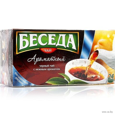 """Чай черный """"Беседа. Ароматный"""" (24 пакетика) — фото, картинка"""