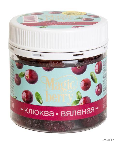 """Клюква вяленая """"Magic Berry"""" (75 г) — фото, картинка"""