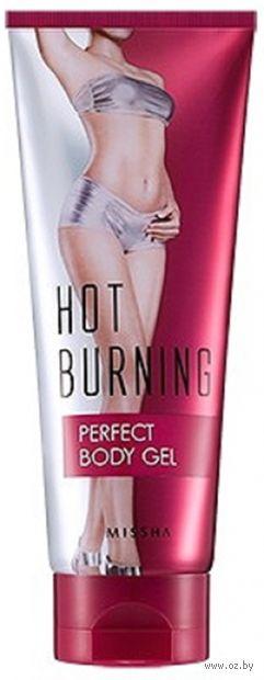 """Гель для тела антицеллюлитный """"Hot Burning Perfect"""" (200 мл) — фото, картинка"""