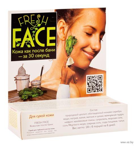 """Скраб для лица """"Fresh Face"""" (18 г) — фото, картинка"""