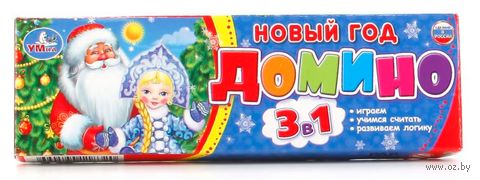 """Домино """"Новый Год"""" — фото, картинка"""