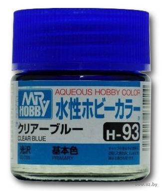 Краска Aqueous Hobby Color водоразбавляемая (clear blue, H-93)