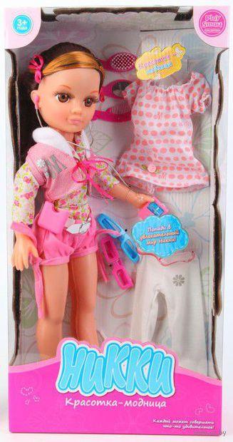 """Кукла """"Никки. Красотка-модница"""" (с аксессуарами)"""
