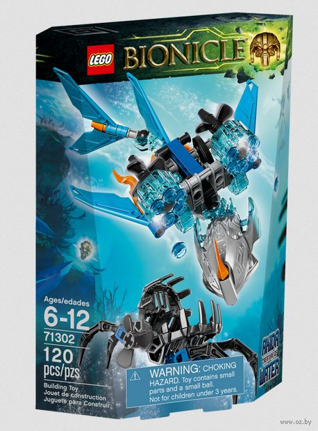 "LEGO Bionicle ""Акида, Тотемное животное Воды"""