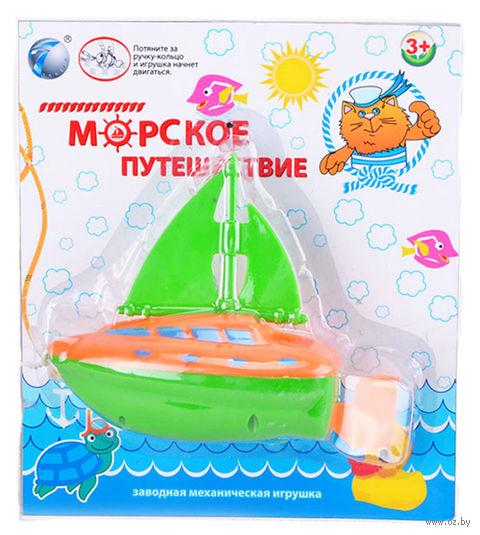 """Заводная игрушка для купания """"Морское путешествие"""" (арт. YS1378-24)"""