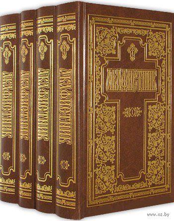 Акафистник (комплект из 4-х книг) — фото, картинка