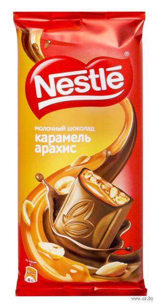 "Шоколад молочный ""Nestle. Карамель и арахис"" (90 г) — фото, картинка"