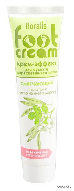 Крем-эффект смягчающий для сухих и потрескавшихся пяток (60 мл)