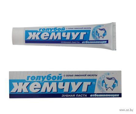 """Зубная паста """"Отбеливающая. С солью лимонной кислоты"""" (90 мл)"""