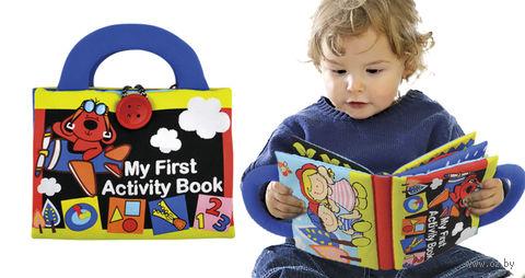 """Мягкая книжка """"Моя первая книжка 2"""""""