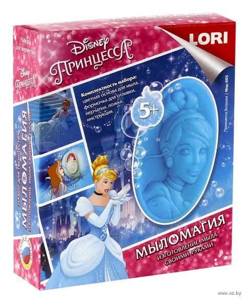 """Набор для изготовления мыла """"Принцесса Золушка"""" — фото, картинка"""