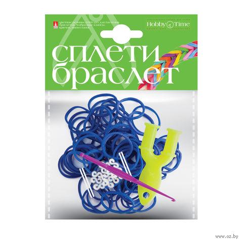 """Набор для плетения из резиночек """"Темно-синий"""" (1000 шт.) — фото, картинка"""
