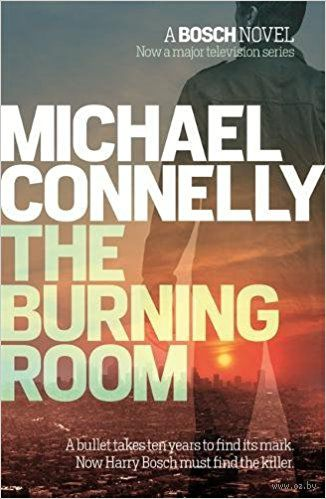 The Burning Room — фото, картинка