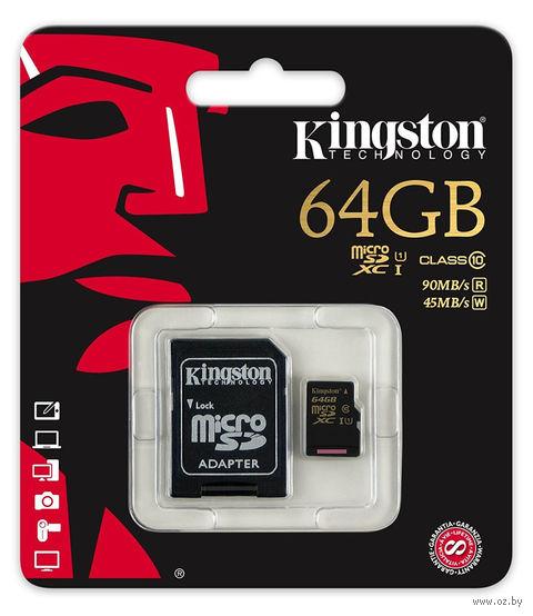 Карта памяти microSDXC Kingston 64GB Class10 UHS-I(U3) Gold Series с адаптером SD (SDCG/64GB) — фото, картинка