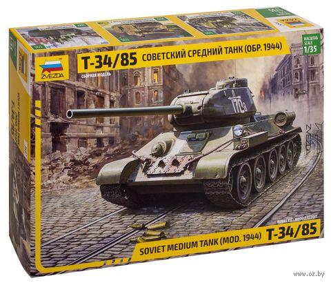 """Сборная модель """"Советский средний танк Т-34/85 обр. 1944 г."""" (масштаб: 1/35) — фото, картинка"""