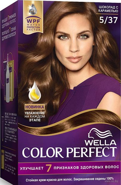 "Крем-краска для волос ""Wella Color Perfect"" тон: 5/37, шоколад с карамелью — фото, картинка"