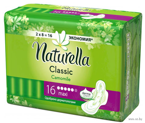 Гигиенические прокладки NATURELLA Classic Maxi (16 шт.)
