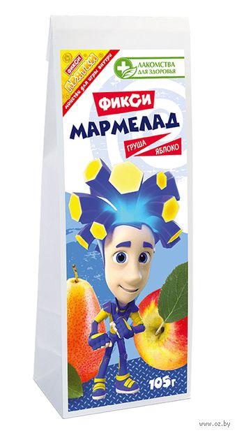 """Мармелад """"Фикси. Груша и яблоко"""" (105 г) — фото, картинка"""