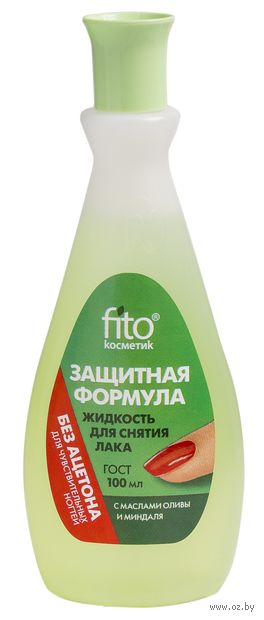 "Жидкость для снятия лака ""Масла оливы и миндаля"" (100 мл) — фото, картинка"