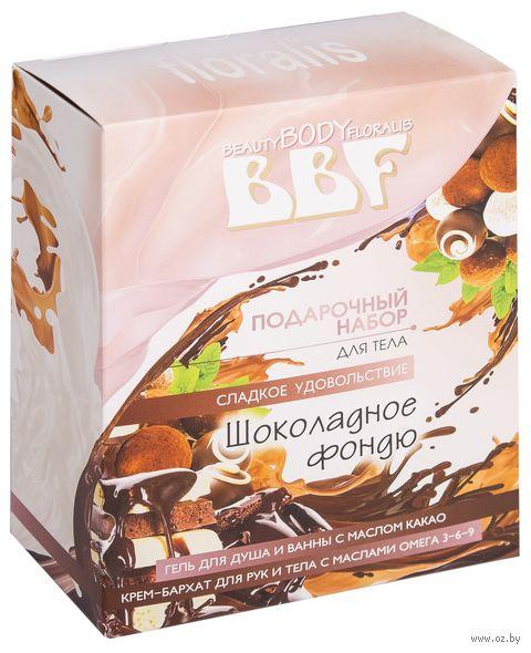 """Подарочный набор """"Шоколадное фондю"""" (крем, гель для душа) — фото, картинка"""