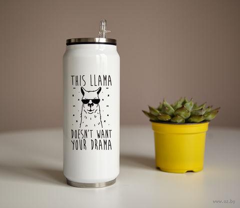 """Банка """"Эта лама не нуждается в драме"""" (350 мл) — фото, картинка"""