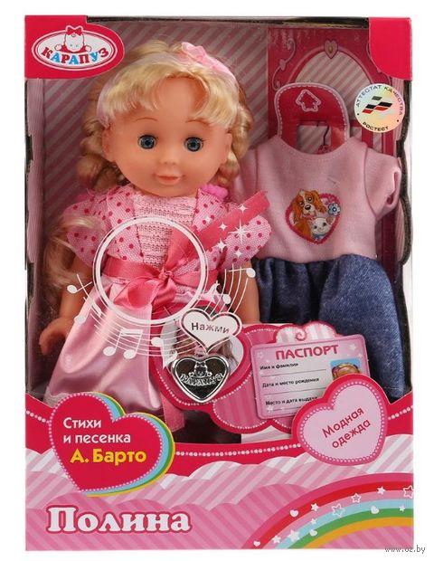 "Музыкальная кукла ""Полина"" (25 см; арт. POLI-10-B-RU) — фото, картинка"