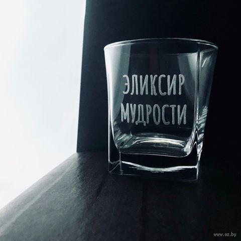 """Бокал для виски """"Эликсир мудрости"""" (310 мл) — фото, картинка"""