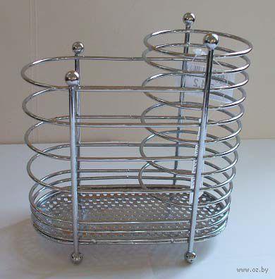 Подставка для столовых приборов металлическая (155х165х80 мм)