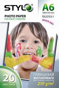 Глянцевая фотобумага Stylo 210 (500 листов, 210 г/м2, формат - А6 (10х15см)) — фото, картинка